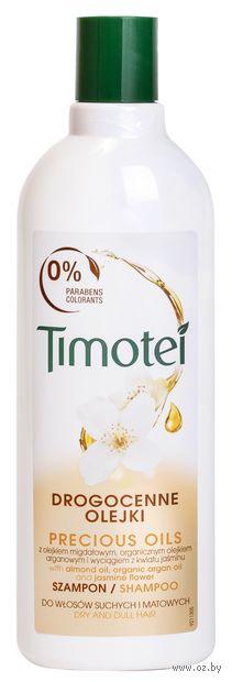 """Шампунь Timotei """"Драгоценные масла"""" (400 мл)"""