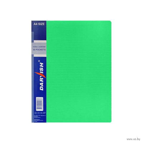 """Папка с файлами """"Darvish"""" (А4; 30 листов; зеленая; арт. DV05-30Р)"""