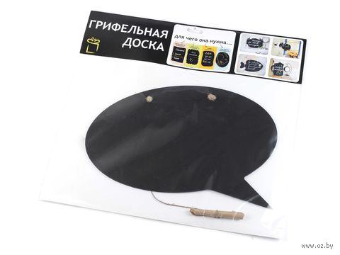"""Доска грифельная декоративная """"Мысль"""" (35х25 см)"""