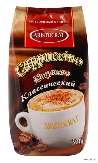 """Капучино """"Aristocrat. Классический"""" (300 г) — фото, картинка"""