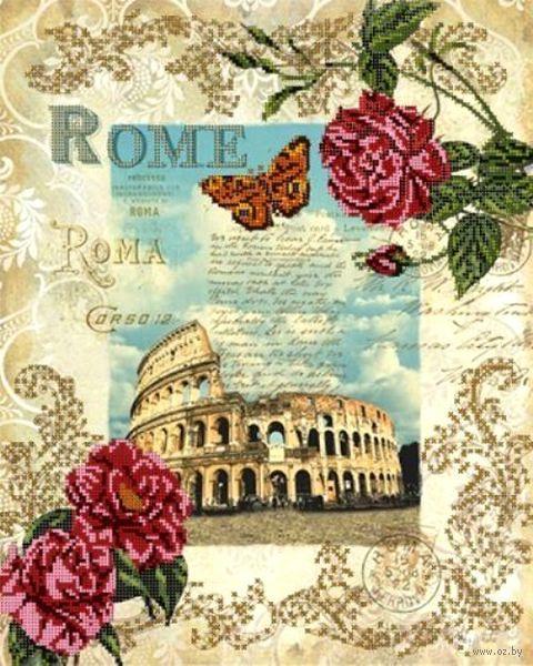 """Вышивка бисером """"Вокруг света. Рим"""" (400х320 мм) — фото, картинка"""