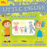 1С:Образовательная коллекция. Little English. Я и моя семья. Игры и упражнения для малышей
