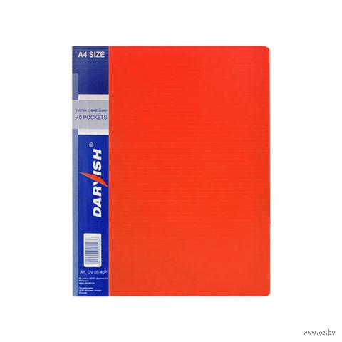 """Папка с файлами """"Darvish"""" (А4; 40 листов; красная; арт. DV05-40Р)"""
