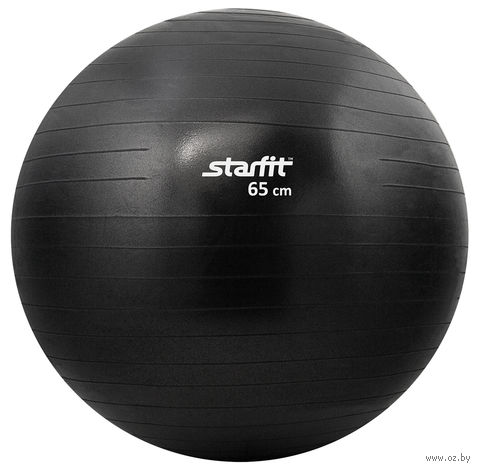 Мяч гимнастический GB-101 65 см (чёрный) — фото, картинка