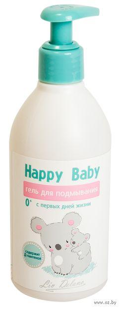 """Гель для интимной гигиены детский """"Happy baby"""" (300 г) — фото, картинка"""