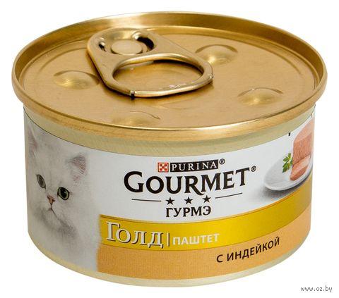 """Консервы для кошек """"Gold"""" (85 г; индейка) — фото, картинка"""