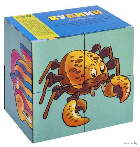 """Кубики """"Для самых маленьких"""" (4 шт.; арт. 87316) — фото, картинка"""