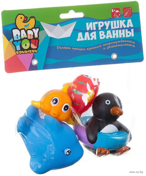 Набор игрушек для купания (4 шт.; арт. ВВ1398) — фото, картинка
