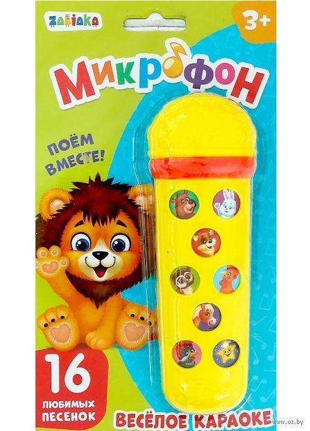 """Музыкальная игрушка """"Микрофон. Любимые песенки"""" — фото, картинка"""