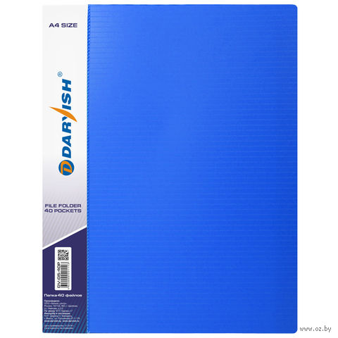 """Папка """"Darvish"""" с прозрачными файлами DV05-40Р (А4; 40 листов; цвет: синий)"""