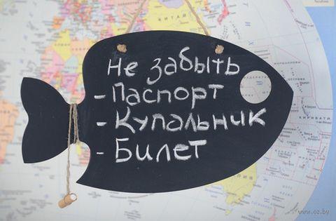 """Доска грифельная декоративная """"Рыбка"""" (40х23 см)"""