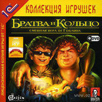 Братва и Кольцо (DVD)