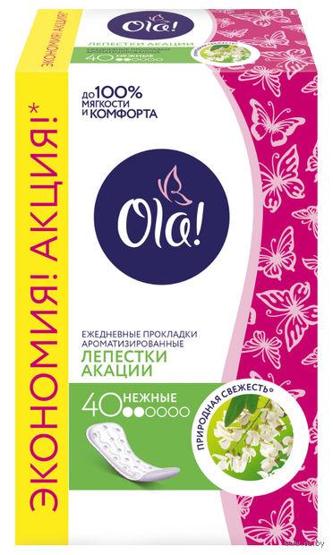 "Ежедневные прокладки ""Ola! Daily Deo. Лепестки акации"" (40 шт.) — фото, картинка"