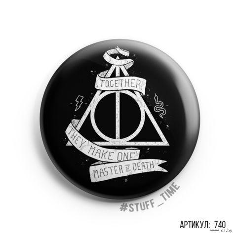 "Значок маленький ""Гарри Поттер. Дары смерти"" (арт. 740) — фото, картинка"