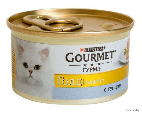 """Консервы для кошек """"Gold"""" (85 г; тунец) — фото, картинка"""