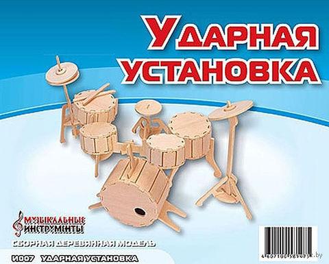 """Сборная деревянная модель """"Ударная установка"""" — фото, картинка"""