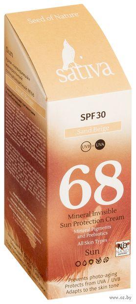 """Крем для лица минеральный солнцезащитный """"№68"""" тон: sand beige — фото, картинка"""