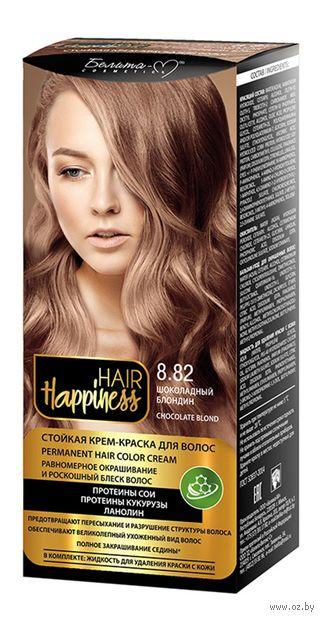 """Крем-краска для волос """"Hair Happiness"""" тон: 8.82, шоколадный блондин — фото, картинка"""