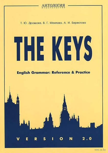 The Keys. English Grammar. Reference and Practice. Version 2.0
