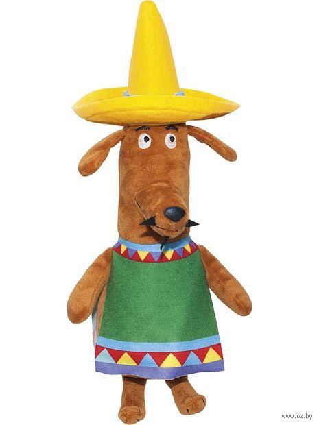 "Мягкая игрушка ""Пес Хосе"" (34 см)"