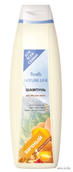 """Шампунь для волос """"Яичный"""" (750 мл)"""