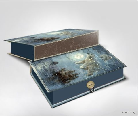 "Подарочная коробка ""Большая медведица"" M (20х14х6 см; арт. 42363) — фото, картинка"