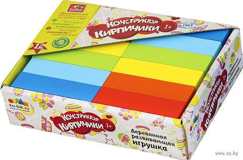 """Кубики """"Кирпичи"""" (12 шт; арт. НКП1201) — фото, картинка"""