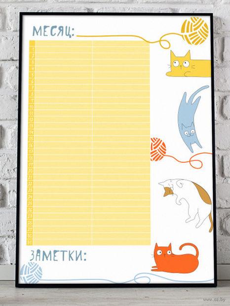 """Доска магнитная """"Цветные коты"""" — фото, картинка"""