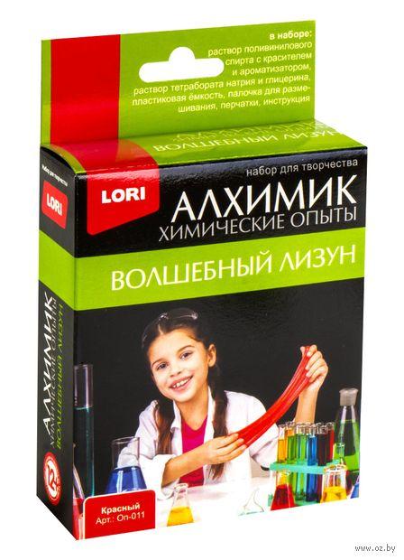 """Набор для опытов """"Цветной лизун"""" (красный) — фото, картинка"""