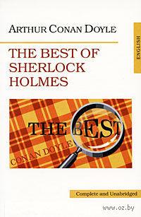 The Best of Sherlock Holmes — фото, картинка