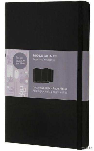 """Записная книжка Молескин """"Black Japanese Album"""" (большая; твердая черная обложка)"""