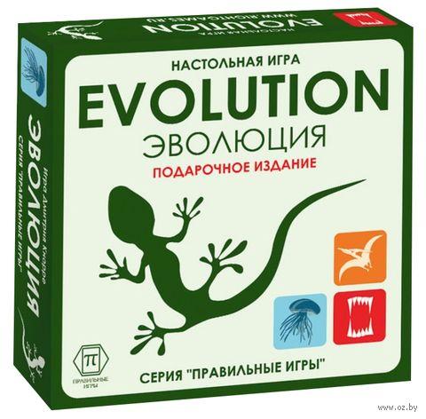 Эволюция. Подарочное издание — фото, картинка
