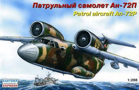 Патрульный самолет Ан-72П (масштаб: 1/288)