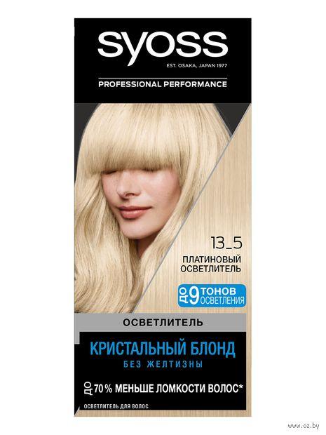 """Осветлитель для волос """"13-5 платиновый осветлитель"""" (115 мл) — фото, картинка"""