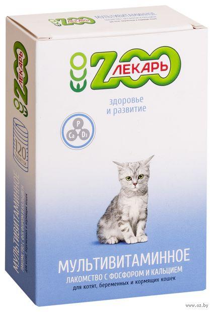"""Витамины для котят """"Здоровье и развитие"""" (120 шт.; с фосфором и кальцием) — фото, картинка"""