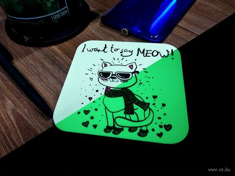 "Подставка под кружку ""I want to say meow"" — фото, картинка"