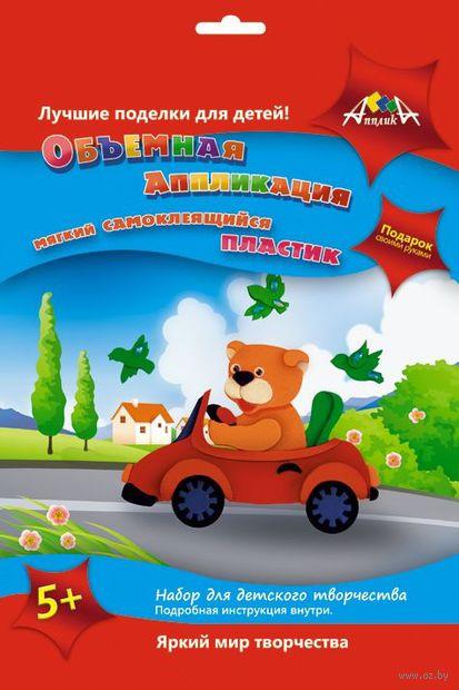 """Картина-аппликация """"Медвежонок в автомобиле"""" — фото, картинка"""