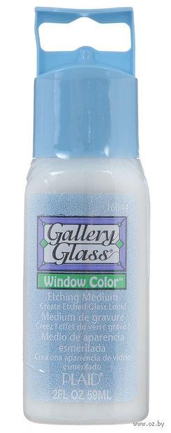 "Краска для росписи по стеклу ""Gallery Glass"" (белая; 59 мл; арт. PLD-16044) — фото, картинка"