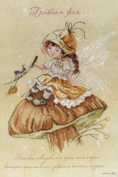 """Набор для вышивания """"Грибная фея"""""""