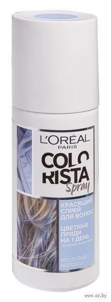 """Окрашивающий спрей для волос """"Colorista Spray"""" (тон: голубые волосы; 75 мл) — фото, картинка"""