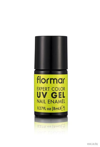 """Лак для ногтей """"Expert Color UV Gel Nail Enamel"""" (тон: 22, шмель) — фото, картинка"""