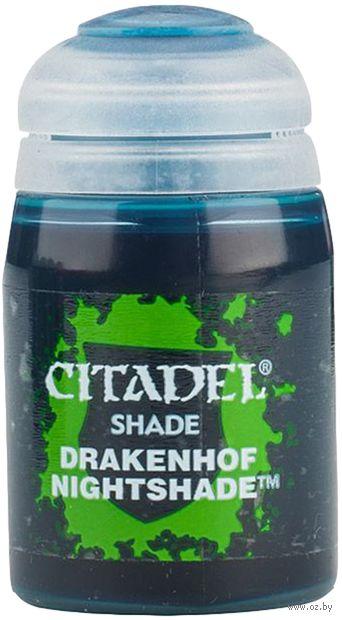 """Краска акриловая """"Citadel Shade"""" (drakenhof nightshade; 24 мл) — фото, картинка"""