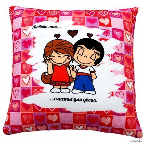"""Подушка """"Любовь - это счастье для двоих"""" (25х25 см) — фото, картинка"""