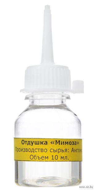 "Ароматизатор для глины ""Мимоза"" (10 мл)"