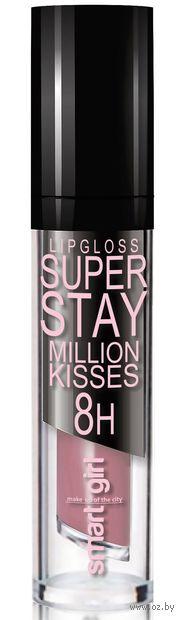 "Блеск для губ ""Million kisses"" (тон: 211) — фото, картинка"
