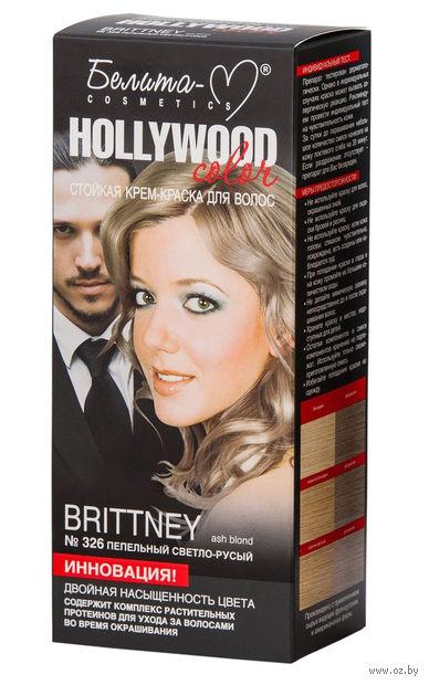 "Крем-краска для волос ""Hollywood color"" (тон: 326, бритни) — фото, картинка"
