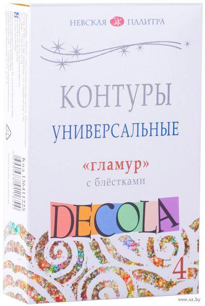 """Контуры универсальные """"Decola. Гламур"""" (4 цвета) — фото, картинка"""