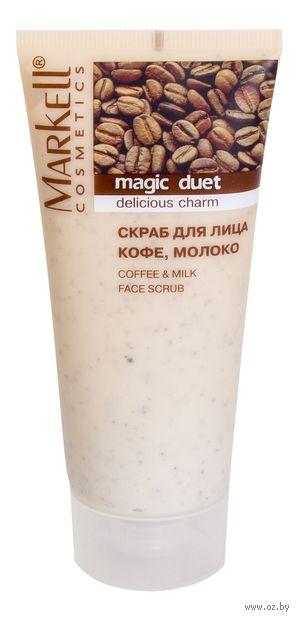 """Скраб для лица """"Кофе, молоко"""" (95 мл)"""