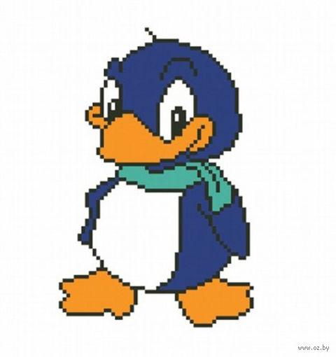 """Вышивка крестом """"Пингвиненок"""""""