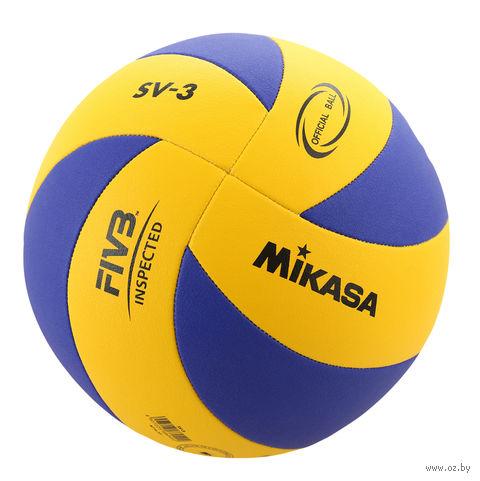 Мяч волейбольный Mikasa SV-3 School — фото, картинка